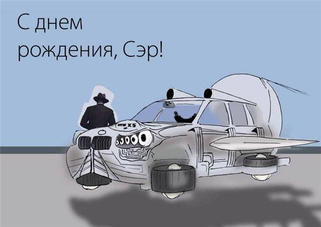 сценарий юбилеем 60 лет: