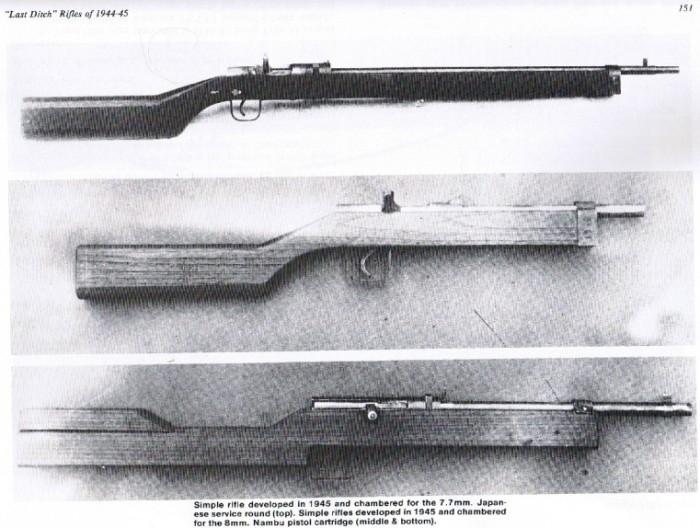 Fusil expérimental Type 5.  Post-1193043476