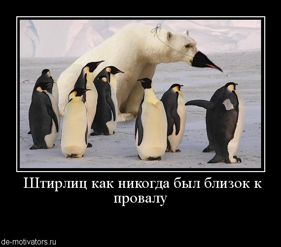 http://forum.exler.ru/arc/uploads/29/post-1293898496.jpg