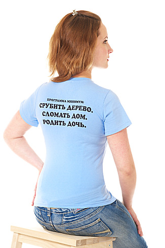 футболка МАТЬ ЕХИДНА с прикольной надписью.  Москва, в регион вышлю.