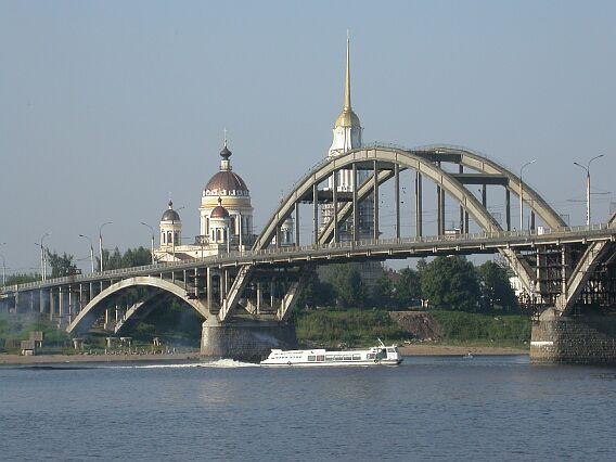 День города Рыбинцы отметят 3 сентября.