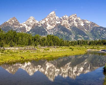 Горы занимают около одной четвертой