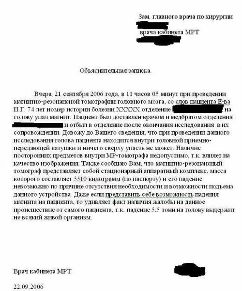 http://forum.exler.ru/arc/uploads/77/post-1162553364.jpg