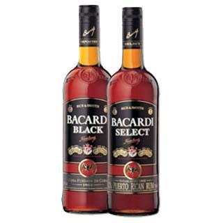 Лидер продаж, ром Bacardi также является белым ромом, но отличается...