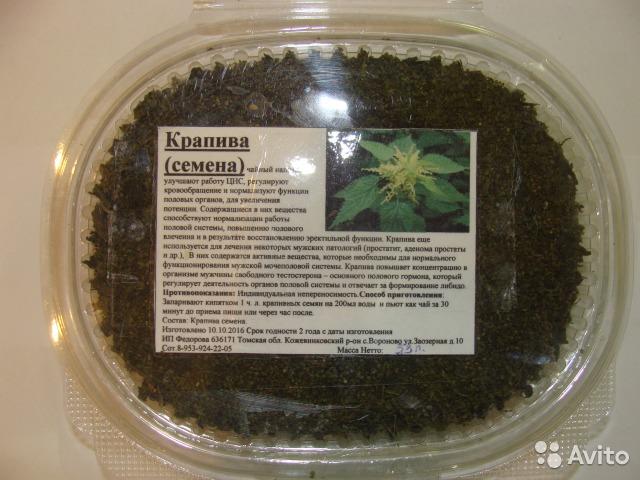 Семена крапивы купить в аптеке