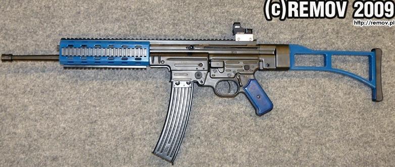 Оружие рассположен еще в