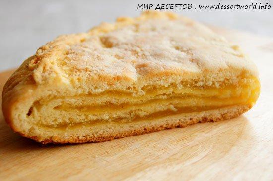Пирог с курагой черносливом и лимоном