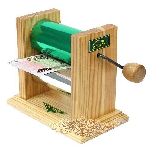 Машинка для печатания денег своими руками