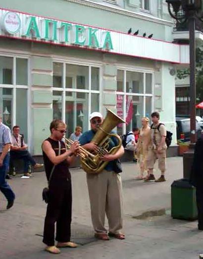 Собянин хочет пополнить казну за счет уличных музыкантов