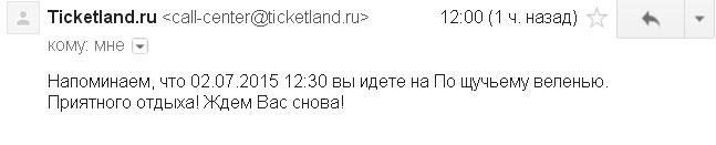 post-1435746811.jpg