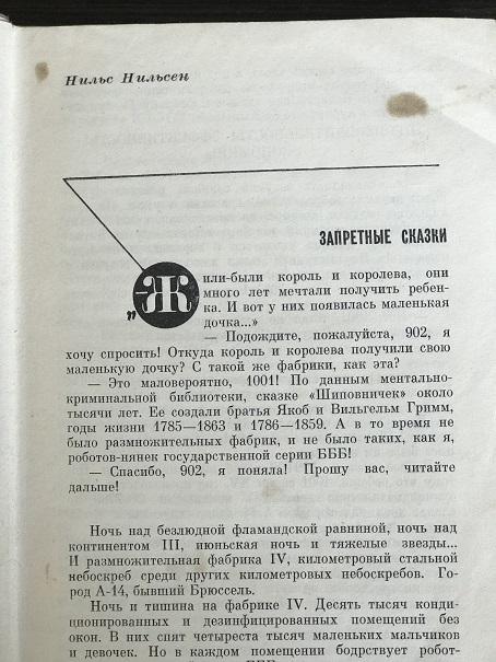 https://club443.ru/uploads/30/post-1621147946.jpg