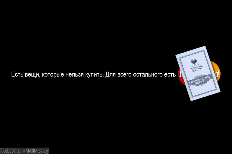 http://club443.ru/uploads/42/post-1395416665.jpg