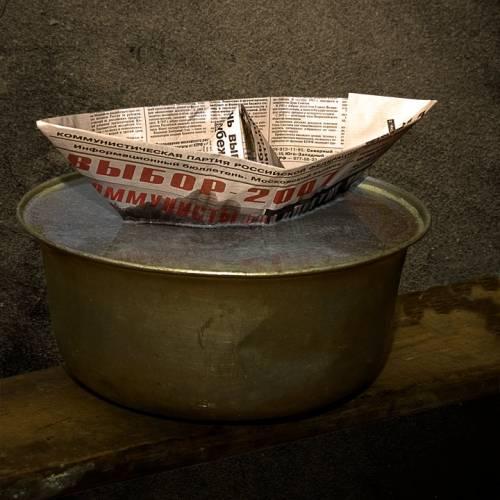 А кораблик оказался из газеты вчерашней слова песни скачать