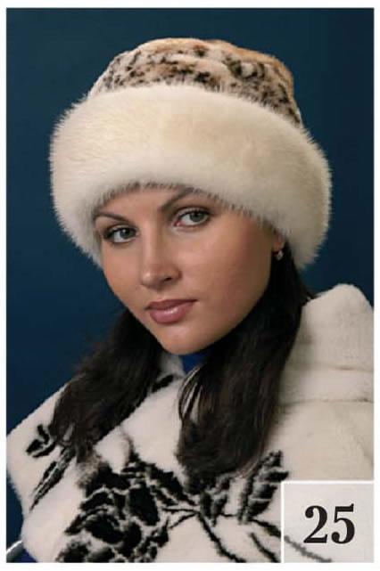 Это казахский национальный головной убор, как мужской, так и женский.  Сейчас носят крайне редко, но встречается.