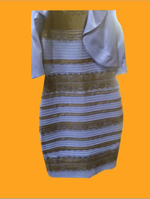 методами платье которое все видят по разному фото такое