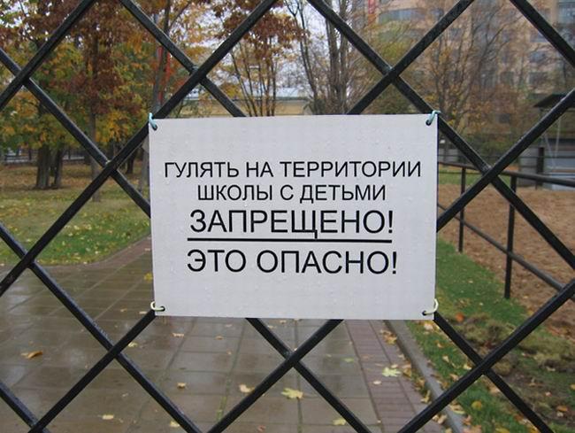 Фото на тему Смешные стенгазета к 23 февраля.