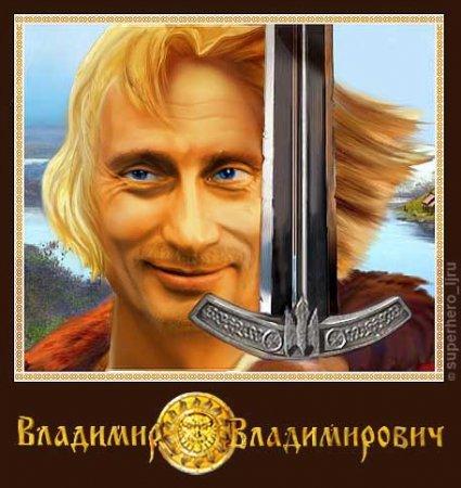 http://forum.exler.ru/uploads/77/post-1141328041.jpg