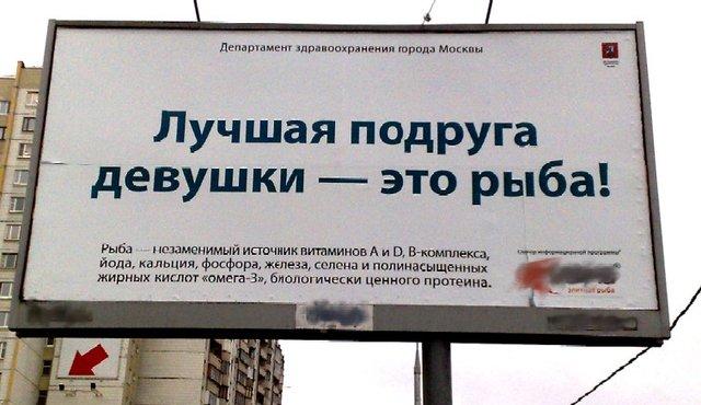zapah-isporchennoy-ribi-iz-vlagalisha