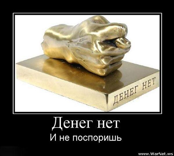 http://forum.exler.ru/uploads/77/post-1274331432.jpg