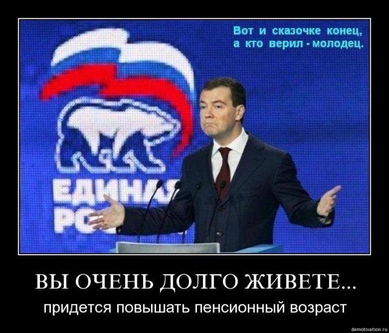 http://forum.exler.ru/uploads/77/post-1278905331.jpg
