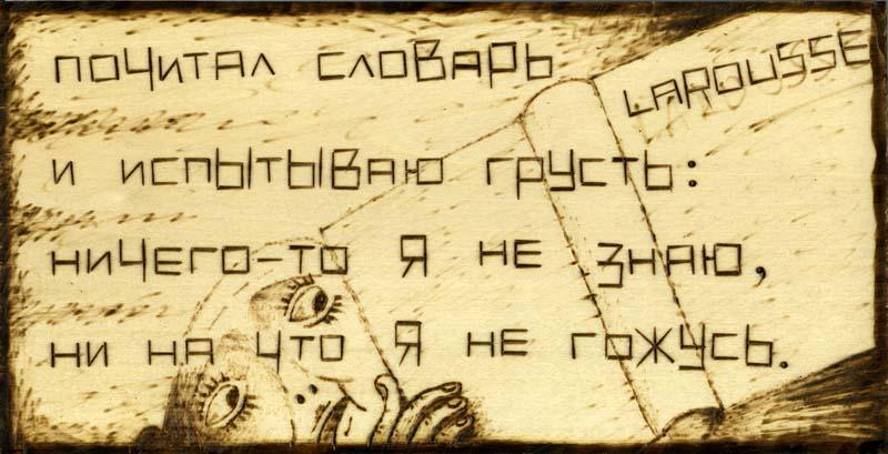 http://forum.exler.ru/uploads/77/post-1297258601.jpg
