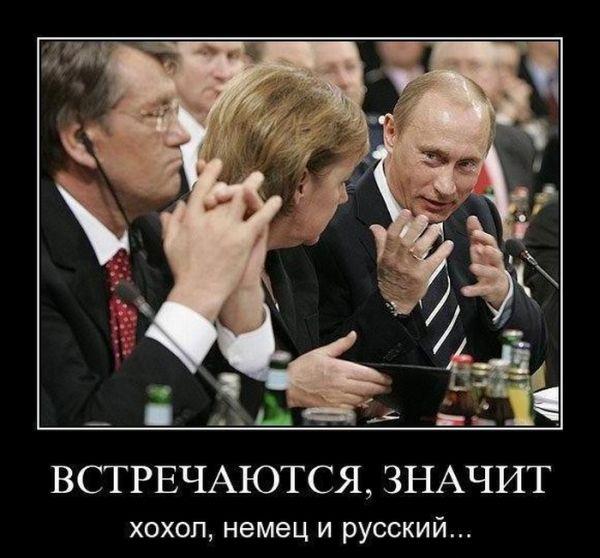 http://forum.exler.ru/uploads/77/post-1302988711.jpg