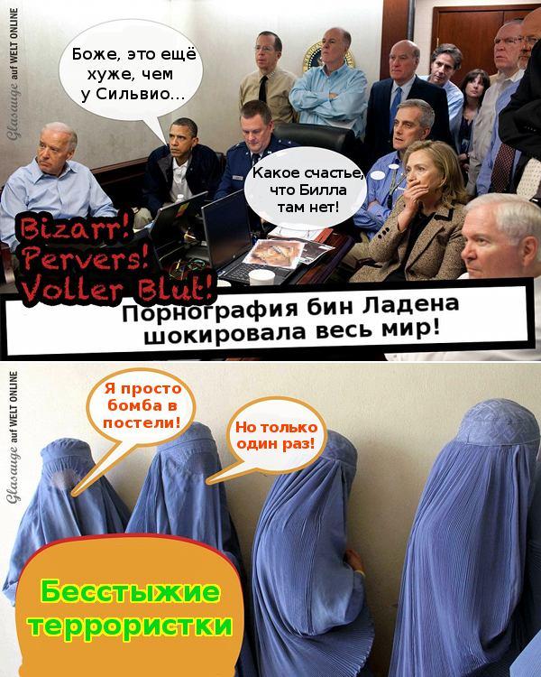 http://forum.exler.ru/uploads/77/post-1305723347.jpg