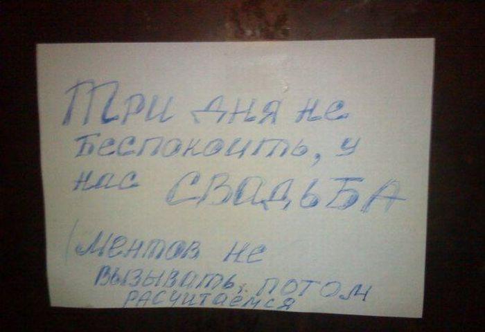 http://forum.exler.ru/uploads/77/post-1311020451.jpg