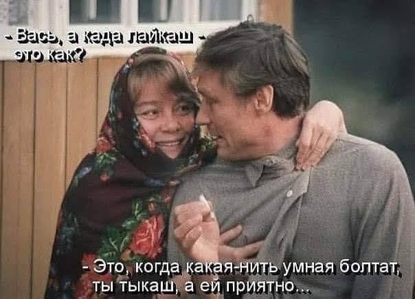 https://club443.ru/uploads/77/post-1564749342.jpg