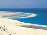 Отдых канарские острова