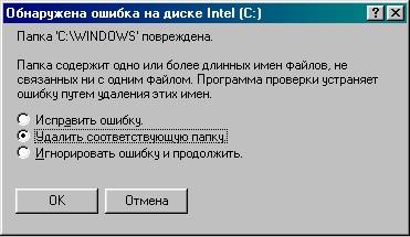 post-77-1084872566.jpg
