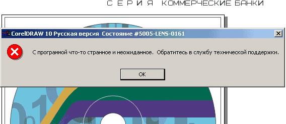 post-77-1085171766.jpg