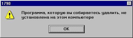post-77-1086066320.jpg