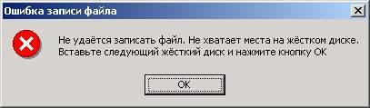 post-77-1093510003.jpg