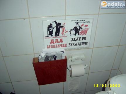 Инструкция пользования туалетом